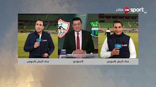 برنامج ستاد مصر حلقة الجمعه 3-3-2017