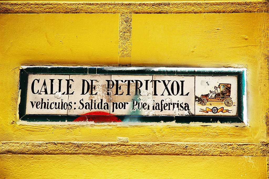 Historical tiled sign on Petritxol street Barcelona