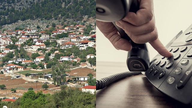 Αργολίδα: Τρεις μέρες χωρίς σταθερή, κινητή τηλεφωνία και ίντερνετ το Αραχναίο