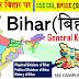 Bihar General Knowledge (बिहार सामान्य ज्ञान) - Physical Divisions of Bihar,Political Divisions of Bihar, History of Bihar