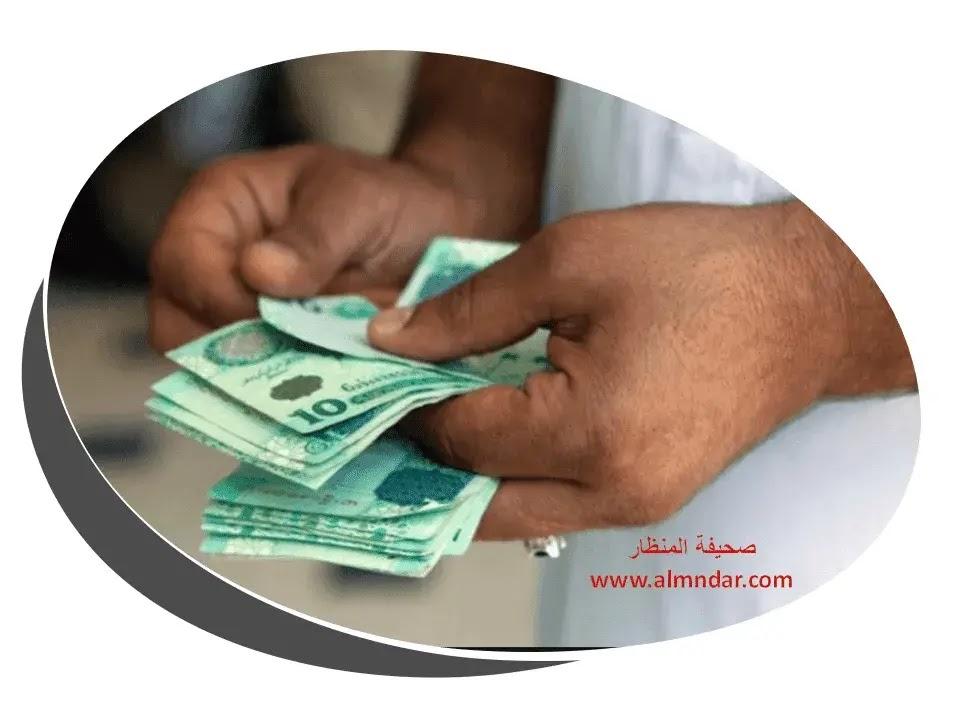 اسعار صرف العملات الأثنين 20-09-2021م