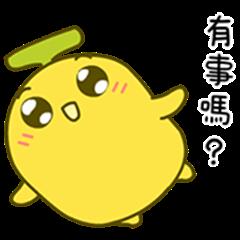 BananaMan: Taiwan QQ Style