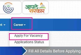 Apply for computer operator online gram panchayat