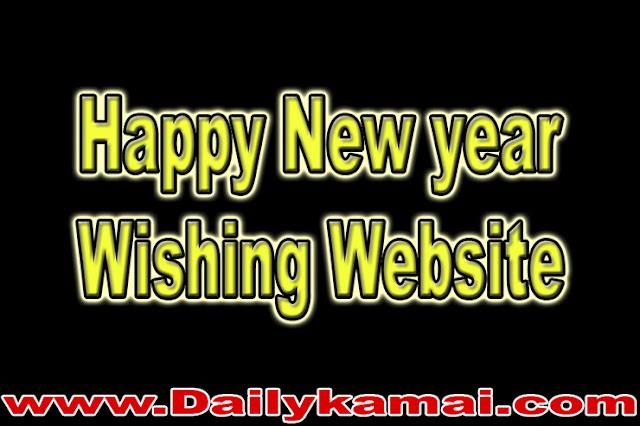 Happy New year Wishing Website 2020 Script For Blogger & Earn Money Online