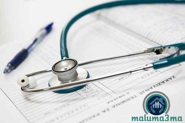 أعراض و علامات بعض امراض خطيرة لا تتجاهلها