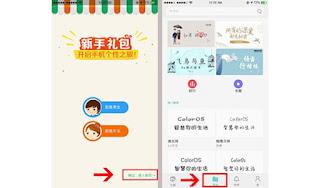 APK Theme Store China Untuk HP OPPO Dan Realme