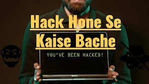 Hack Hone Se Kaise Bache? Learn Ethical Hacking In Hindi