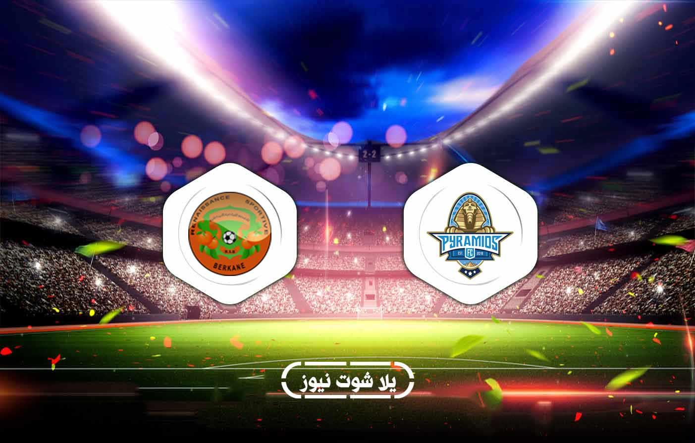ملخص مباراة نهضة بركان 1-0 بيراميدز بتاريخ 2020-10-26 كأس الكونفيدرالية الأفريقية