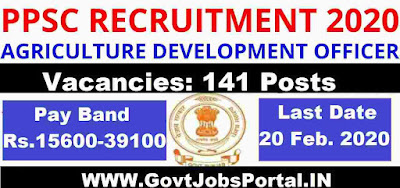 PPSC Agriculture Officer Notification 2020