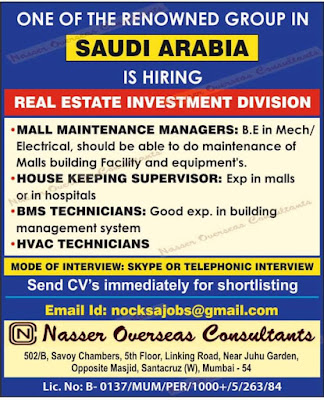 Real Estate Investment Division