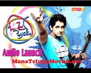 Siddarth's Oh My Friend Audio Launch