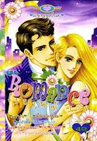 ขายการ์ตูนออนไลน์ Romance เล่ม 178