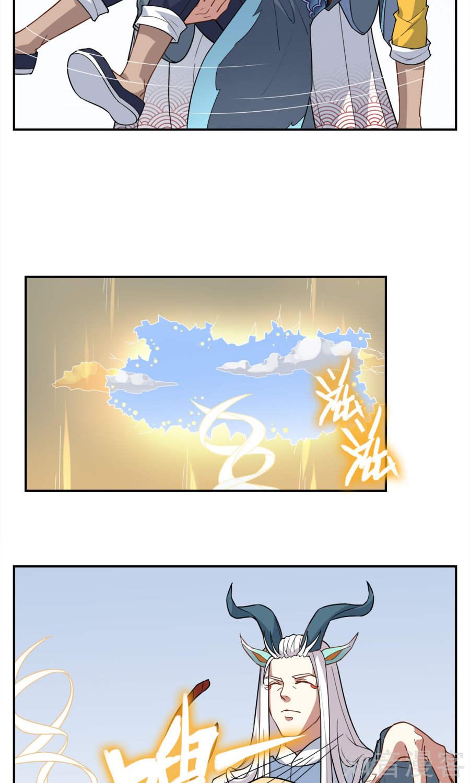 Yêu Thần Học Viện Chapter 3 - Hamtruyen.vn