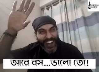 Best Bangla Meme
