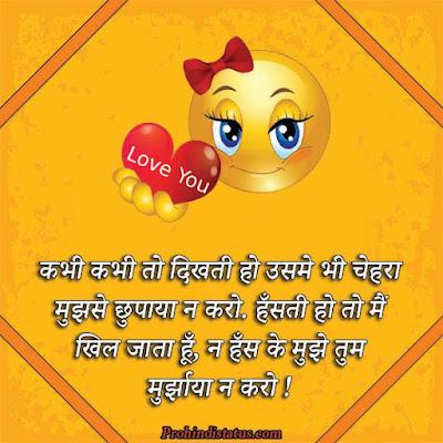 Love Status fb