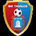 Plantilla de Jugadores del FC Tambov 2019/2020
