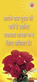 Baba vardan cards in hindi