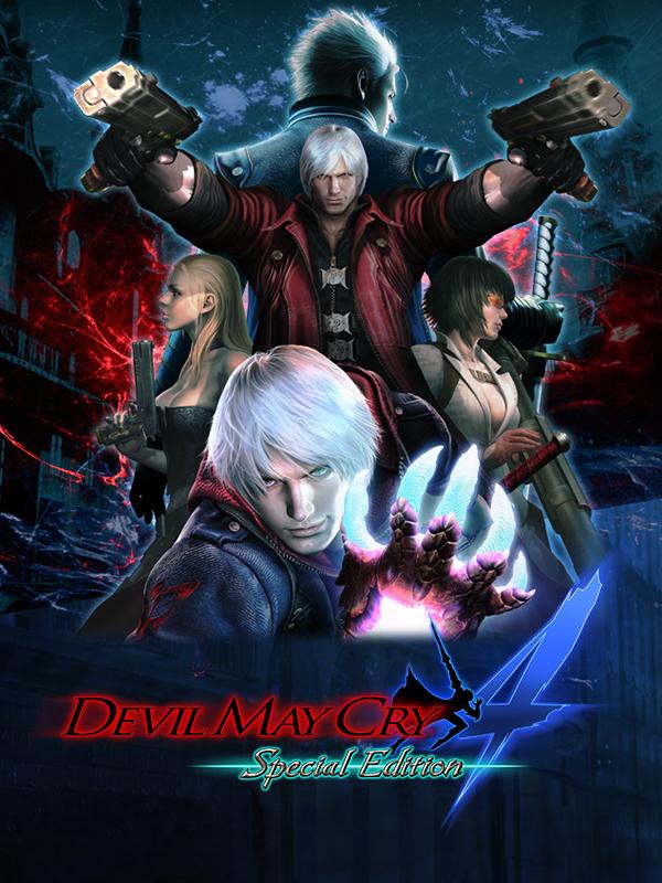 تحميل لعبة القتال Devil May Cry 4
