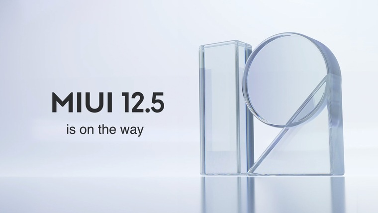 Xiaomi introduced the global version of MIUI 12.5