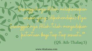 Ath Thalaq ayat 3