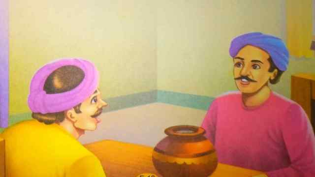 New Type Hindi Funny Story