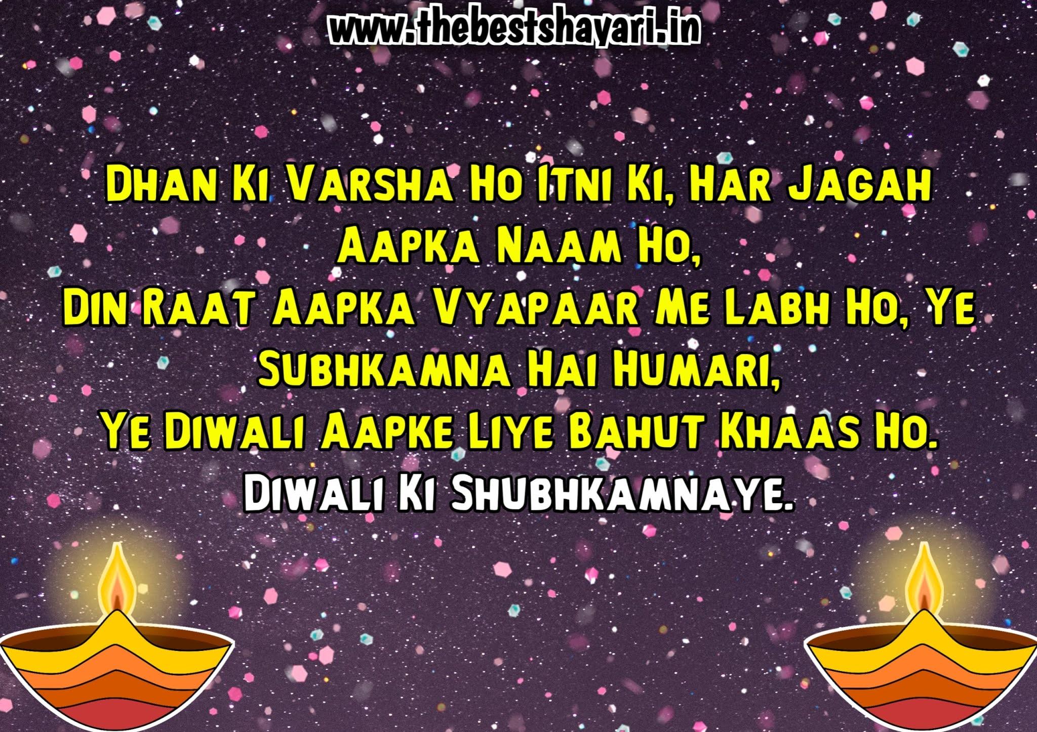 happy Diwali wishes to girlfriend