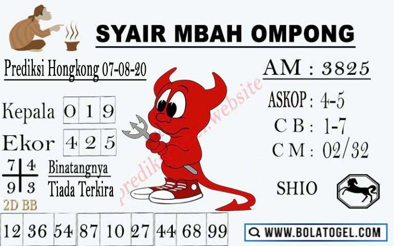 syair hk mbah ompong 7 agustus 2020