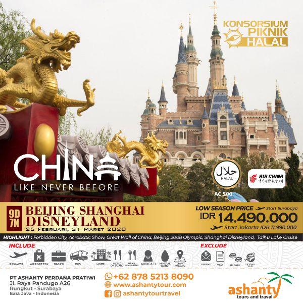paket tour ke china 2020 dari surabaya