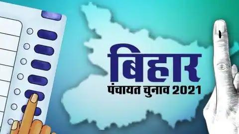Panchayat election date list