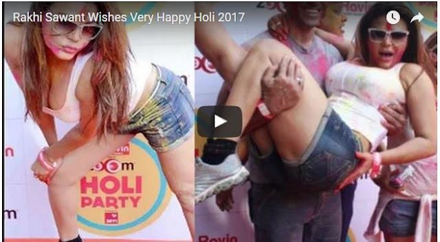 Rakhi Sawant Wishes Very Happy Holi 2017
