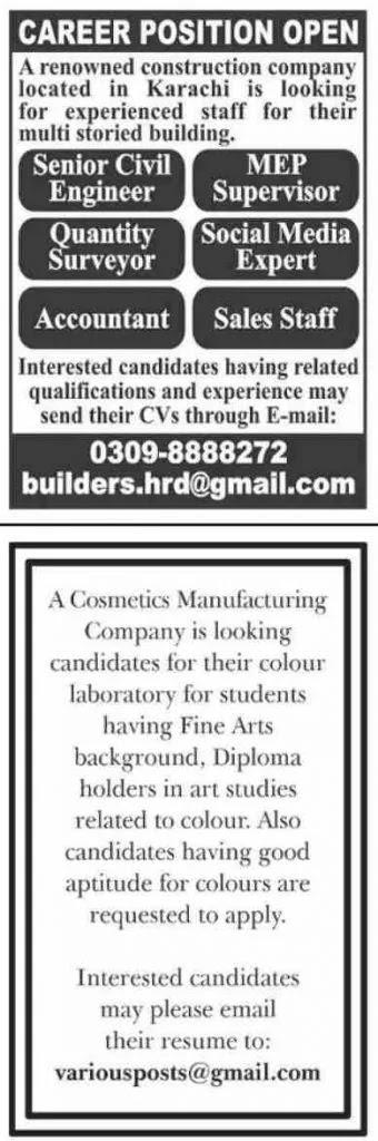 New Dawn Newspaper Jobs