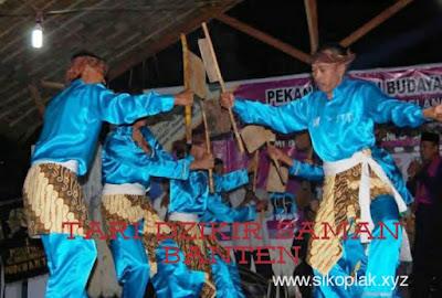 Sejarah Tari Dzikir Saman Asal Banten