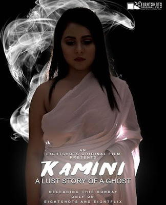 Kamini A lust story of a ghost web series