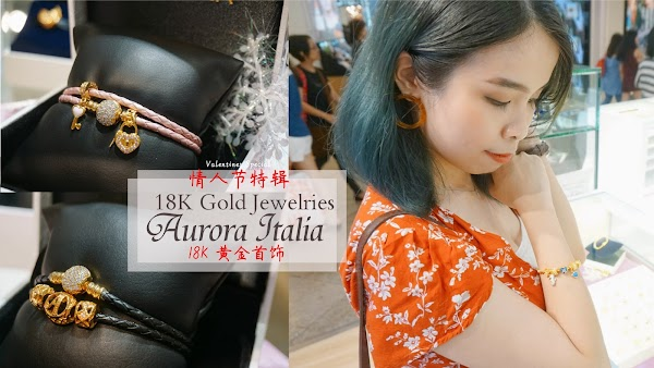 Valentines Gift Idea - 🌟18K Gold Jewelries from Aurora Italia 🌟