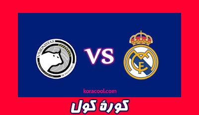 موعد مباراة ريال مدريد القادمة، موعد مباراة ريال مدريد اليوم ,مباراة ريال مدريد وسالامنكا