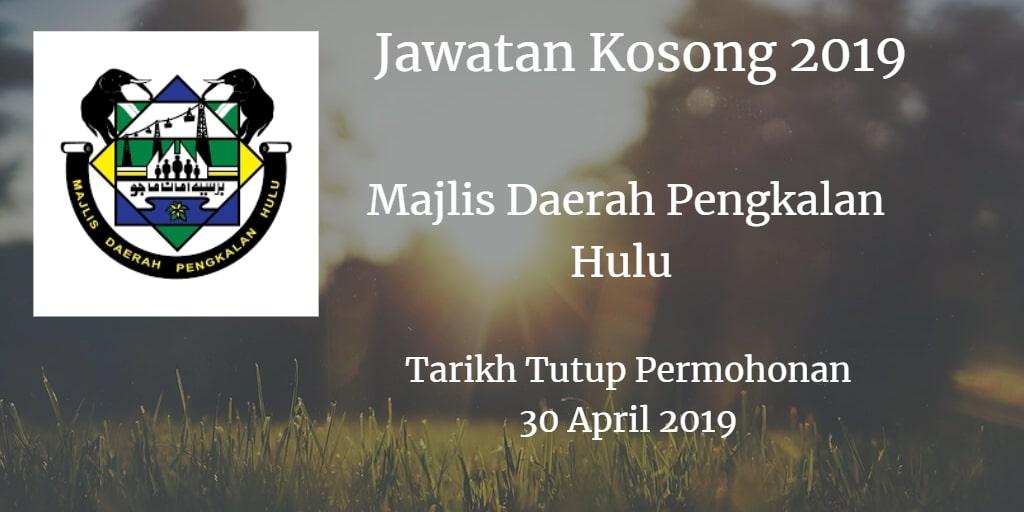 Jawatan Kosong MDPH 30 April 2019