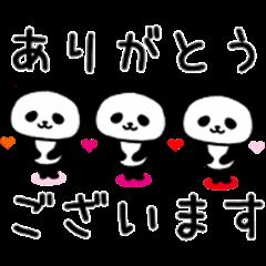 Many Panda Sticker.