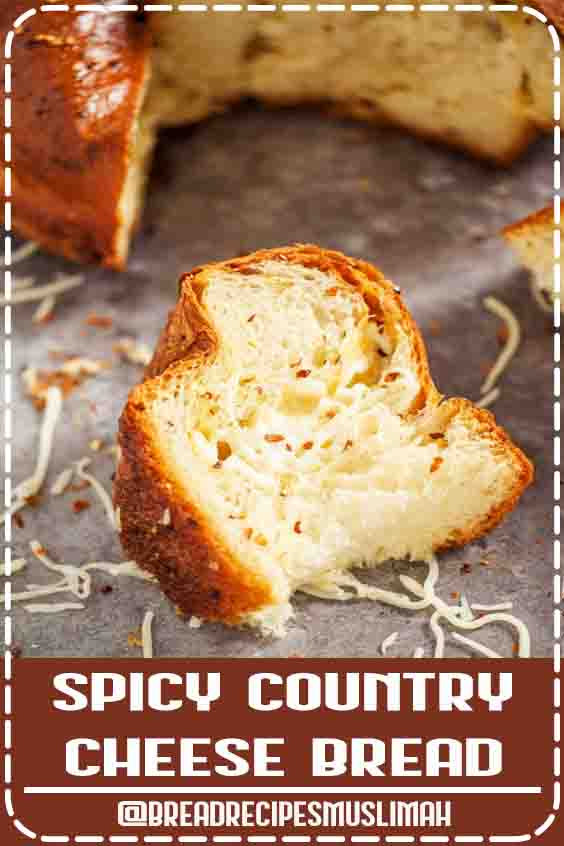 Spicy Country Cheese Bread, not only smells delicious, but there's just enough of a spicy kick to send your senses into a frenzy! With a surprise cheesy center inside every slice, you have your new sandwich or snack bread.  #bread #baking #quick #bread #recipes #easy #no #yeast