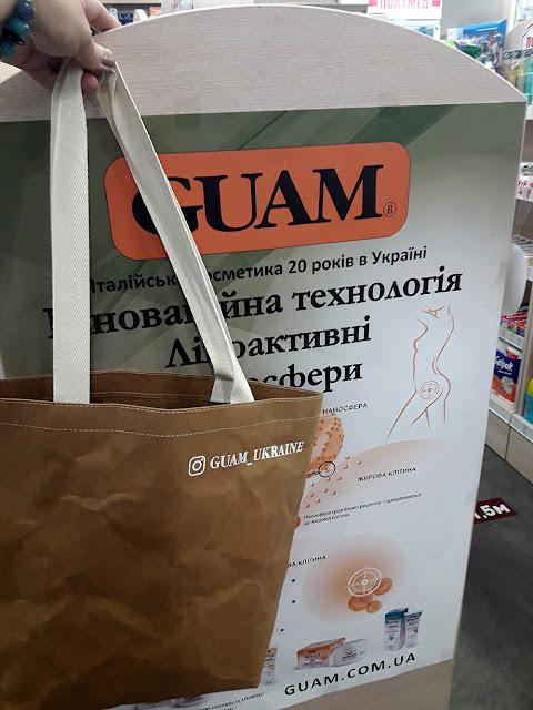 GUAM shopping bag
