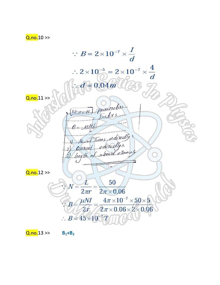 مراجعة فيزياء_لغات 65 سؤال  Physics بالإجابات للثانوية العامة  11