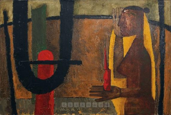 Biren De Untitled (1959)