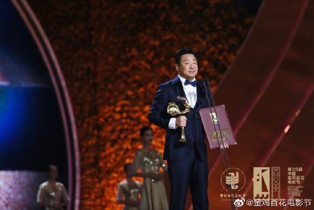 so long, my son golden rooster awards wang jingchun
