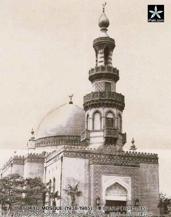 мечеть в Японии Токиоо