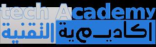 شعار مدونة أكاديمية التقنية العربية الحالي