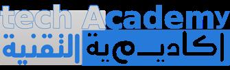 شعار اكاديمية التقنية العربية