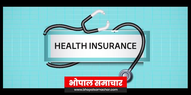 स्वास्थ्य बीमा पॉलिसी पोर्ट करना है तो ध्यान से पढ़ें | HOW TO PORT HEALTH INSURANCE POLICY