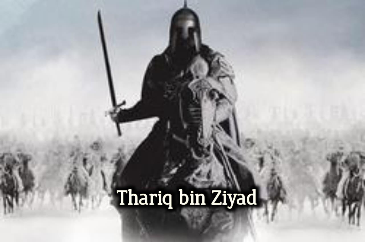 Thariq Bin Ziyad: Penakluk Andalusia Pertama