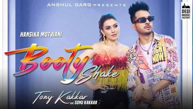 बूटी शेक Booty Shake Lyrics In Hindi - Tony Kakkar