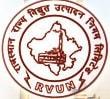 Kota-Super-Thermal-Power-Station-Sakatpura-Jobs-Career-Vacancy