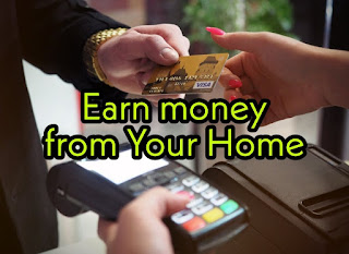 How To Earn Money Online At Home? Best Tips For Earn Mone Online - घर बैठे पैसा कैसा कमाये ? - Ghar baithe Paise Kaise Kamaye